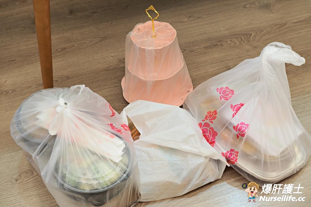 丹尼爾美食工坊|免費外送、自取享折扣的小資族防疫套餐.美食輕鬆上桌! - nurseilife.cc
