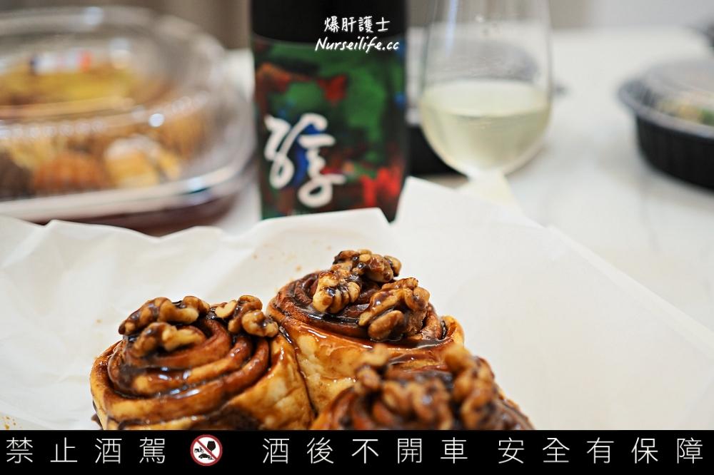 【阿櫻酒造】冠軍釀酒師照井俊男推出的限量精選「六大傳統藏」清酒系調酒 - nurseilife.cc