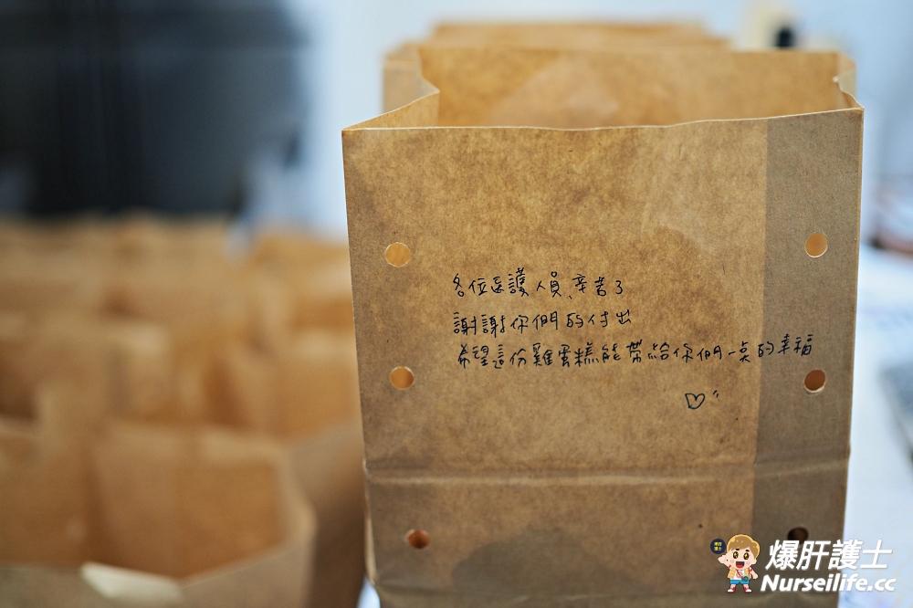 石牌商城Get&Go拿走雞蛋糕 第一線補血甜點大優惠,外帶買四送一,滿五份還免費外送! - nurseilife.cc