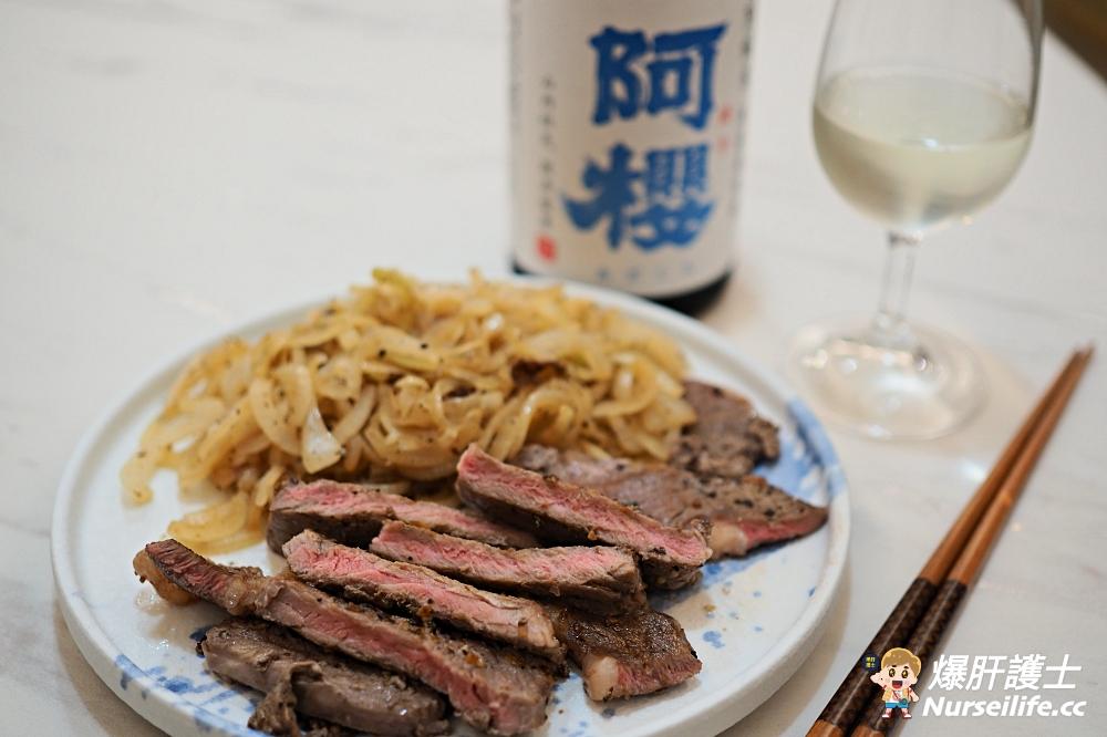 老闆吃肉|最超值的肉品宅配組合「防疫期間」安心在家吃牛排 - nurseilife.cc