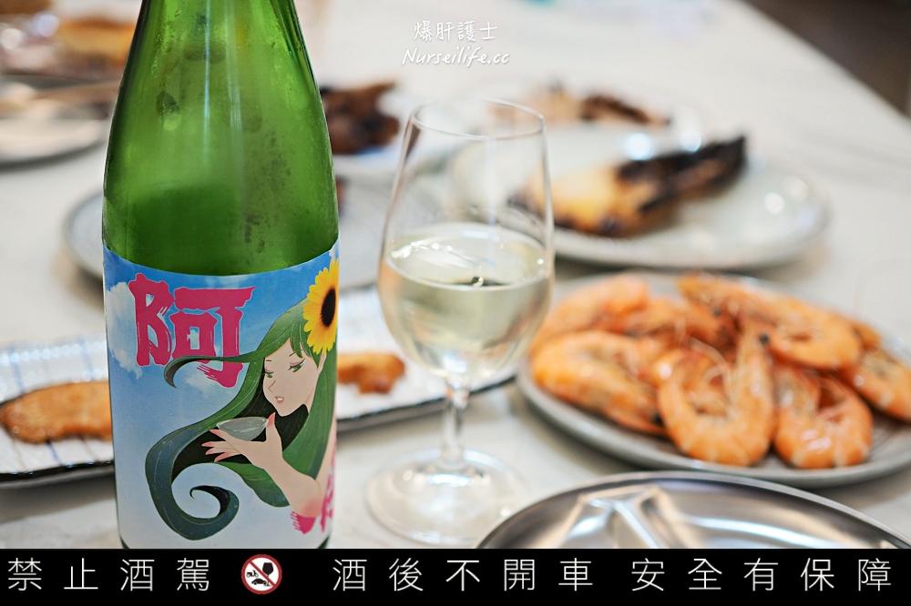 【阿櫻酒造】無濾過原酒 裏Black &YUKINOFU.搭配居酒屋料理必備的清酒 - nurseilife.cc