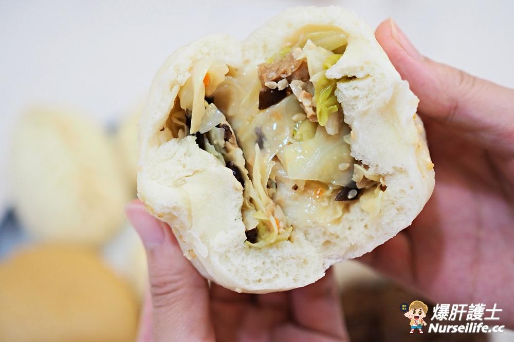 草山包子 蔬食北方手工包子.法式松露菇包超好吃 - nurseilife.cc