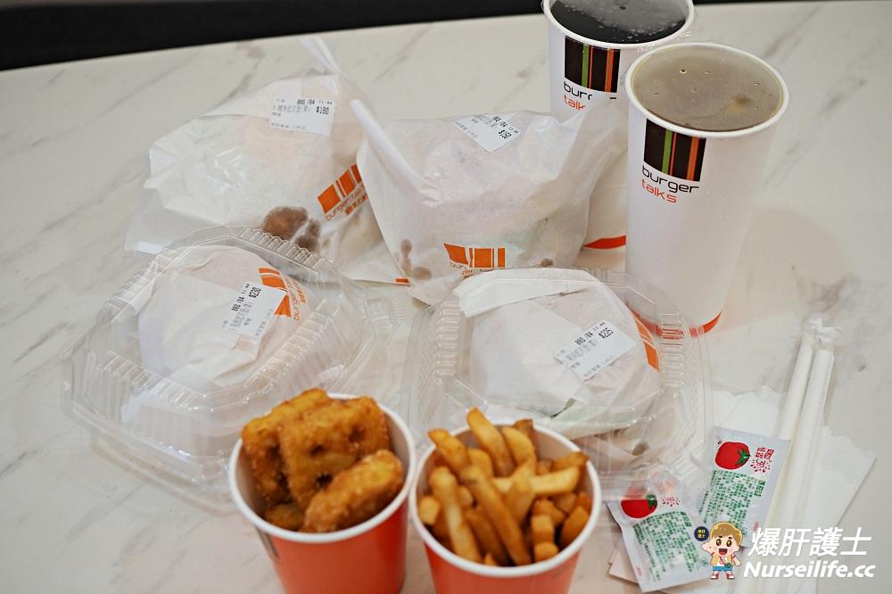 淘客漢堡 平價美式漢堡.還有雙層、三層挑戰下巴極限的選擇 - nurseilife.cc