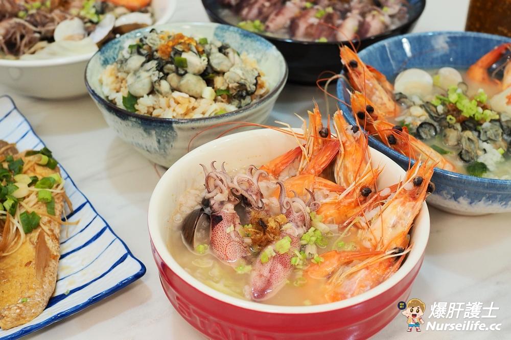 136海鮮麵 安東市場平價痛風超蝦海鮮麵/粥 - nurseilife.cc