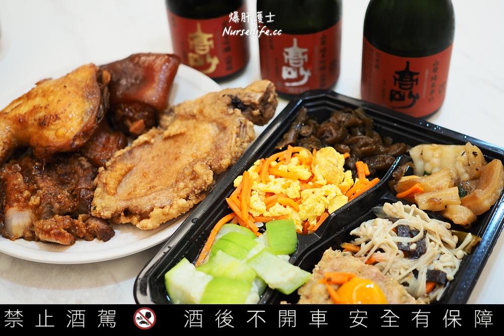 【富士高砂酒造】得獎CP值高的適合搭多種燒烤與豐富油脂的料理的山廢系列 - nurseilife.cc