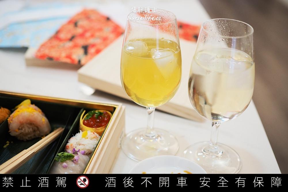 【富士高砂酒造】使用富士山泉水和日本酒釀製的超順口綠茶梅酒 - nurseilife.cc