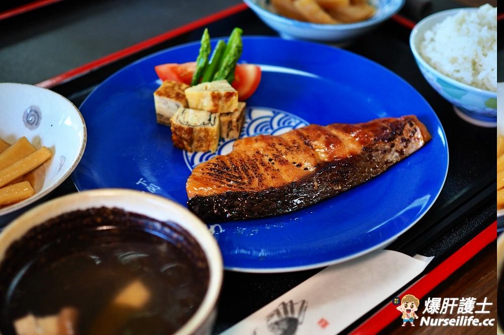 宜蘭早餐就來吃台灣鯛西京漬吧!日式可樂餅同步熱賣中–賣魚郎朝食堂 - nurseilife.cc