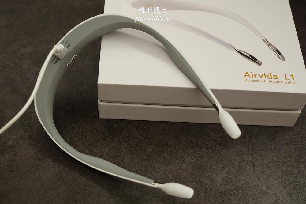 ible Airvida穿戴式空氣清淨機|國家認證隨身攜帶淨化空氣出門更安心 - nurseilife.cc