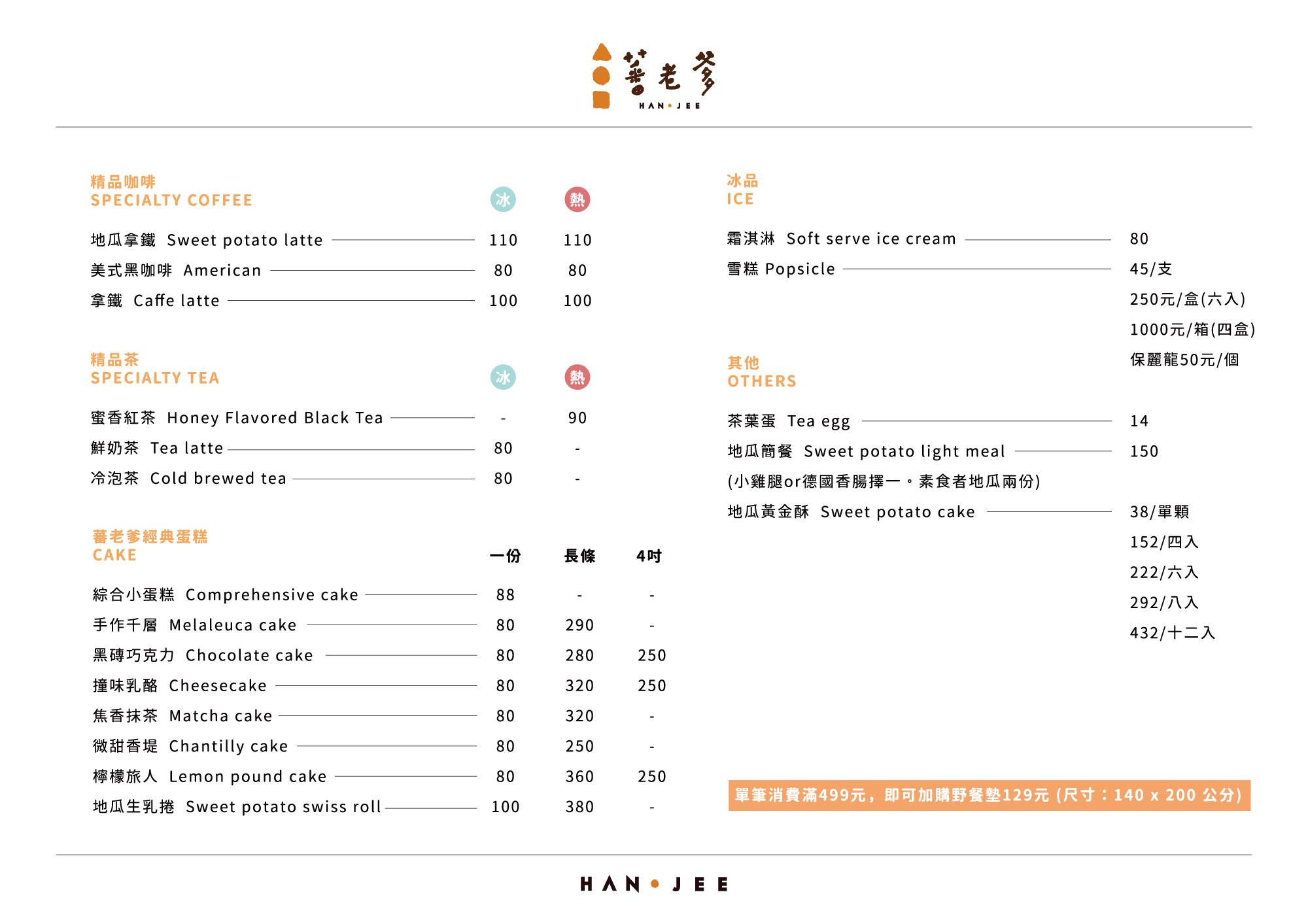 台北特色伴手禮|藏身在夢想館的蕃老爹:地瓜黃金酥、地瓜白柚雪糕特別又好吃! - nurseilife.cc