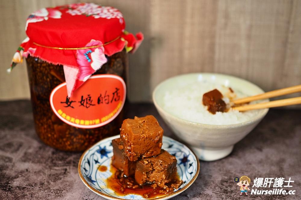 【女娘的店】隱藏版的米其林古早味:蘿蔔糕、豆腐乳、牛肉湯 - nurseilife.cc