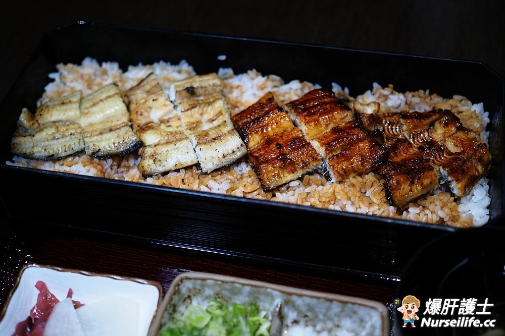 悠養國際江戶川鰻魚料理組.宅在家也能享受秒回日本的關東風味 - nurseilife.cc