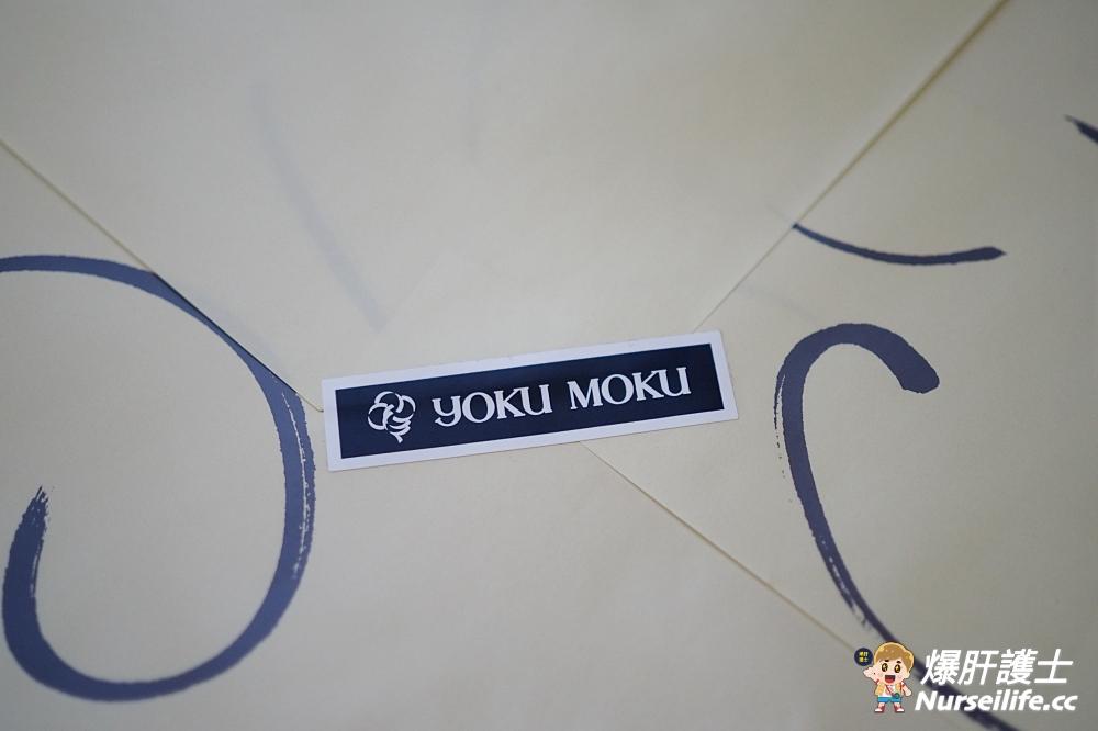 【日本東京人氣伴手禮】YOKU MOKU 夏季限定雪茄蛋捲禮盒組 - nurseilife.cc