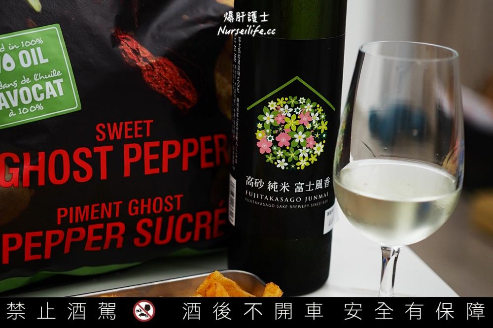 【富士高砂酒造】高砂 純米 富士風香.為女性打造充滿花香如甜白酒般的清酒 - nurseilife.cc
