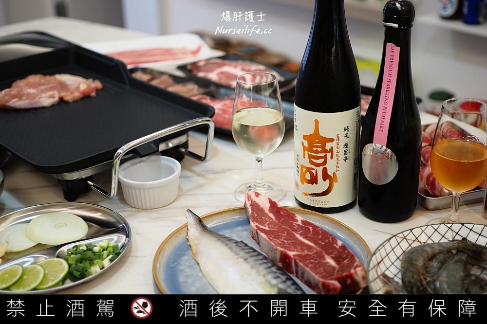 【富士高砂酒造】高砂 純米超旨辛.吃燒肉的最佳搭配清酒 - nurseilife.cc