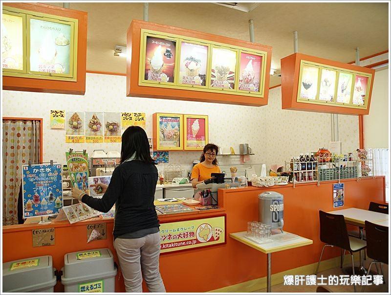 【石垣島】北キツネの大好物 來吃夏川里美吃過的北海道霜淇淋黑糖冰 - nurseilife.cc