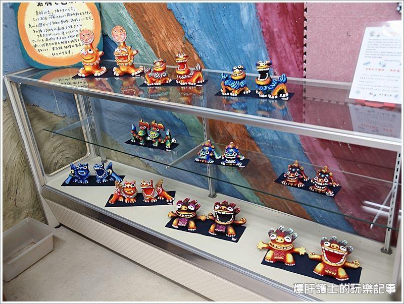 【石垣島】米子燒工房Yonekoyaki Craft Center - nurseilife.cc
