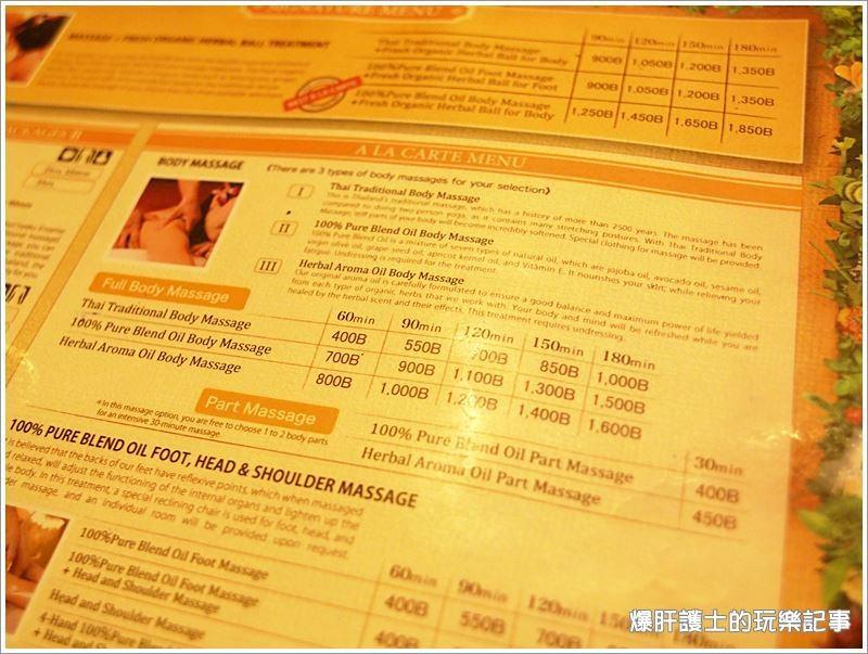 【曼谷按摩推薦】Asia Herb Association 以藥草球聞名的按摩店 - nurseilife.cc