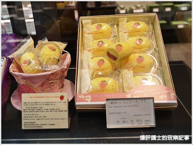 【東京必買】東京Banana系列-銀座草莓蛋糕 - nurseilife.cc