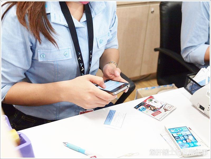 泰國 dtac & AIS 3G上網 一天不到50超便宜! - nurseilife.cc