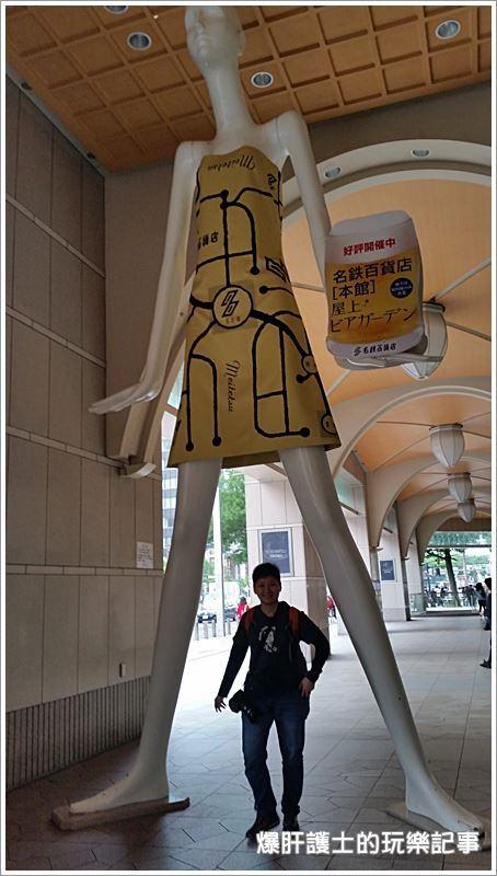 我和Samsung GALAXY S5的名古屋、合掌村、飛驒高山輕旅行 - nurseilife.cc