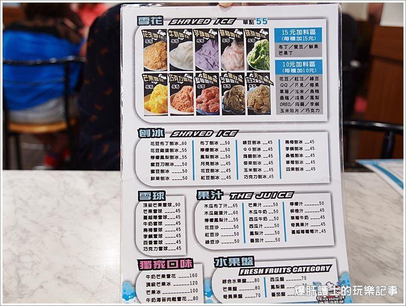 【宜蘭冰店】宜蘭冰雪冷飲部 吃雪花冰配牛排 恐怕只有這裡有! - nurseilife.cc