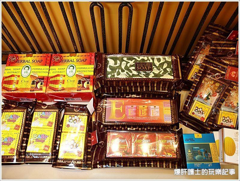 【泰國曼谷】MADAME HENG阿嬤牌手工皂專賣店 - nurseilife.cc