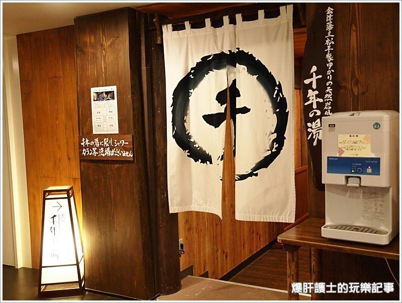 【日本東北】福島X東京之旅 到福島健行、泛舟、吃拉麵、品好酒正是時候! - nurseilife.cc