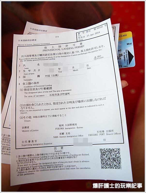 麗星郵輪建議升級豪華套房的10大理由! - nurseilife.cc