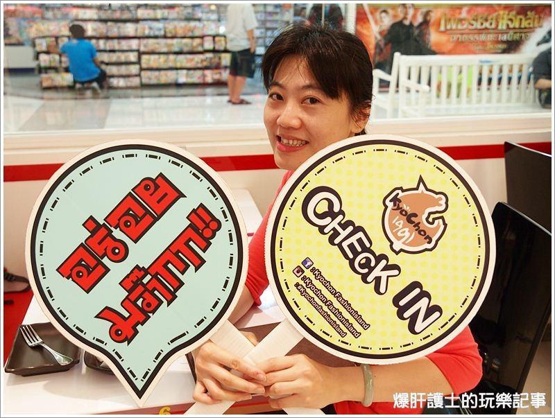 【泰國曼谷】韓國橋村炸雞교촌치킨(kyo chon) 連super juior、李敏鎬都愛來自星星的炸雞 - nurseilife.cc