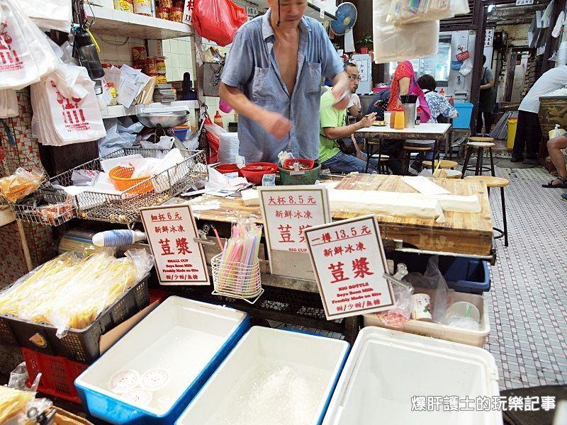 【香港美食】新鮮滑嫩豆腐香,深水埗的公和荳品廠。 - nurseilife.cc