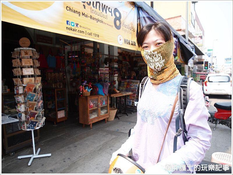 泰國清邁第一次騎車就上手! - nurseilife.cc