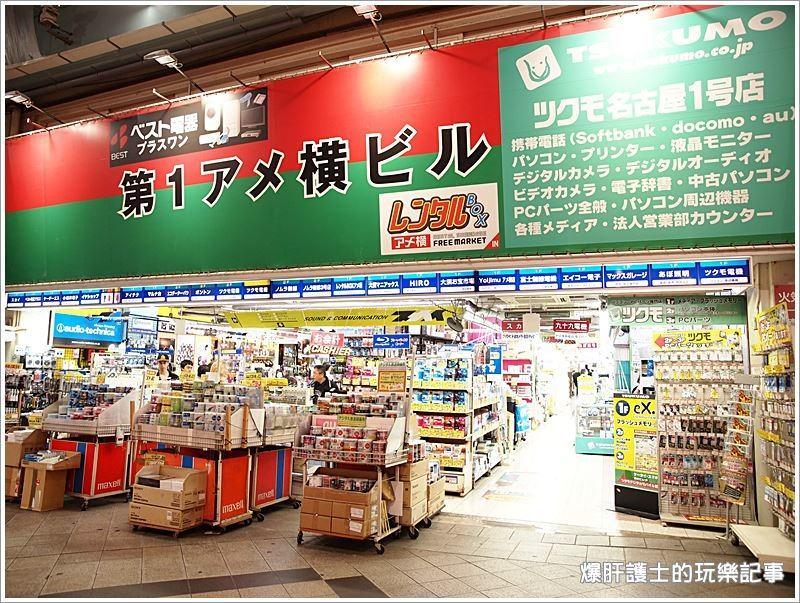 【名古屋旅遊】大須觀音電器街、女僕餐廳散策 - nurseilife.cc