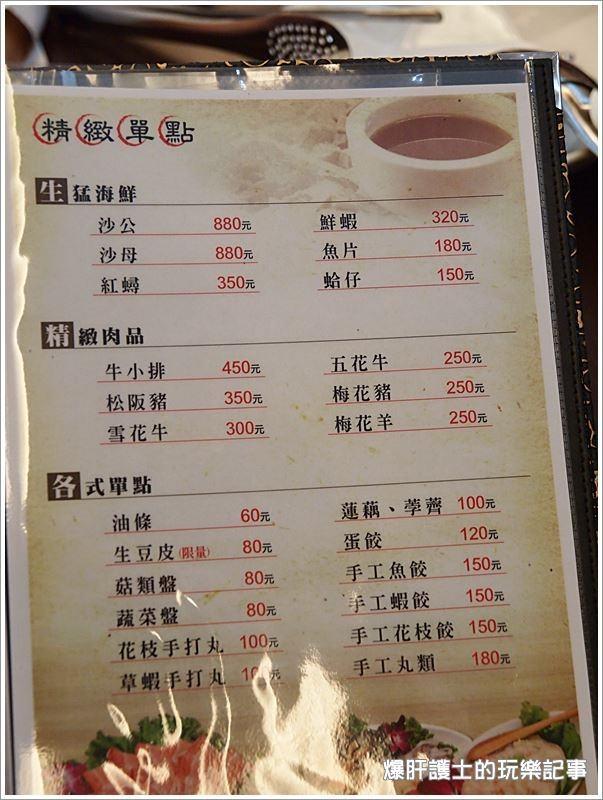【桃園美食】新李記養生粥底火鍋 清爽的火鍋新選擇! - nurseilife.cc