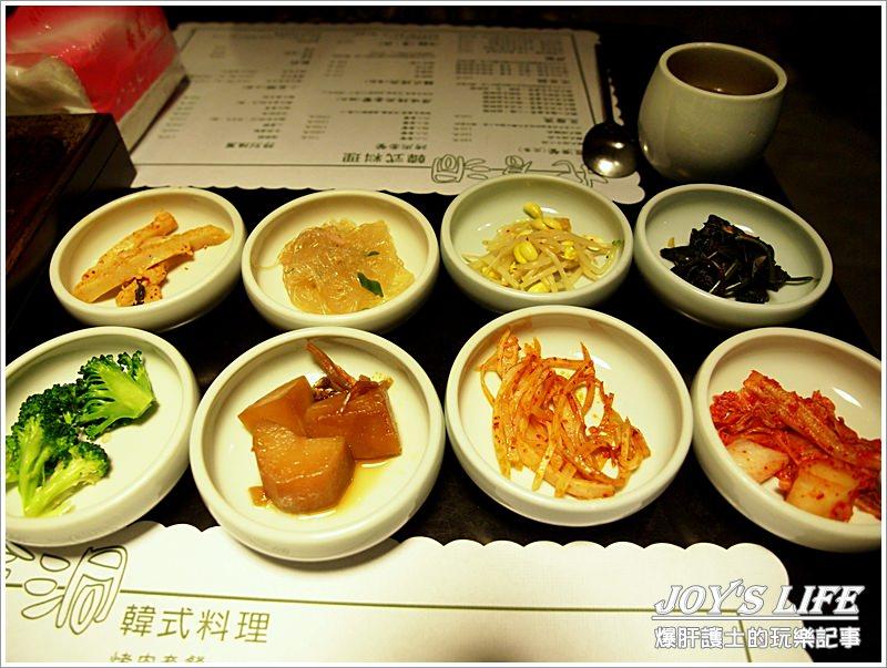 【台北中山】人氣超夯、小菜吃到飽、超平價韓國料理,北倉洞。 - nurseilife.cc