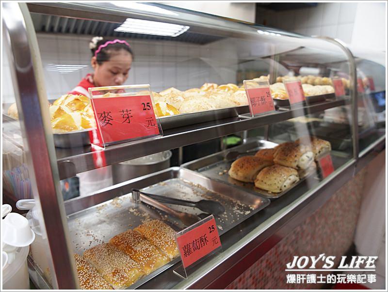 天母美食|吳家豆漿 24小時營業的中式點心.韭黃蒸餃、湯包、捲蔥餅、蛋黃酥 - nurseilife.cc