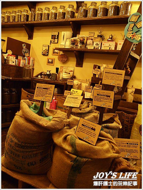 【台北】在這裡咖啡才是主角,cama cafe'。 - nurseilife.cc