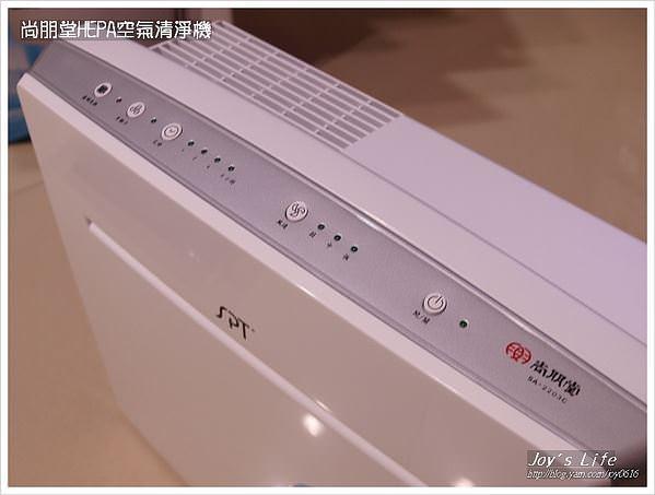 【團購】尚朋堂SA-2203C醫療級HEPA負離子空氣清淨機 - nurseilife.cc