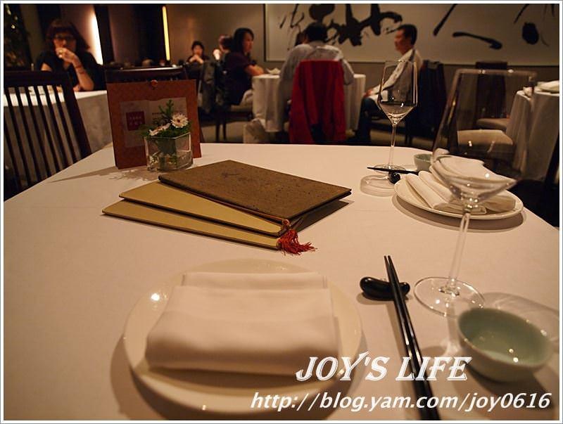 【台北中山】品味杭州菜,亞都天香樓。 - nurseilife.cc