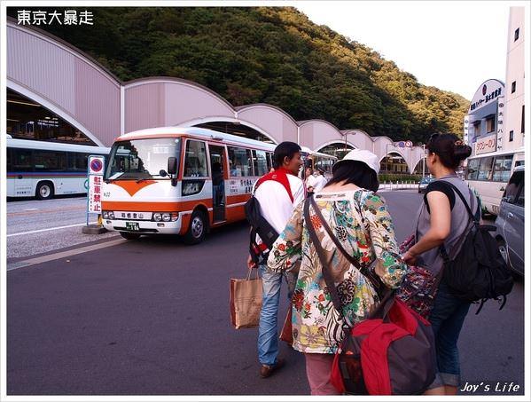 新宿→箱根湯本+登山電車亂逛之旅 - nurseilife.cc