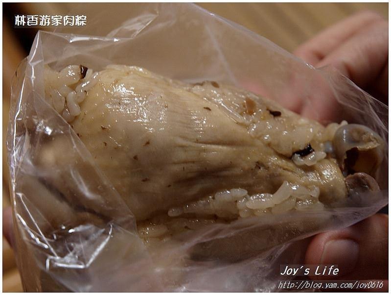 【宜蘭員山】林香游家肉粽│把麻油雞變成肉粽 - nurseilife.cc