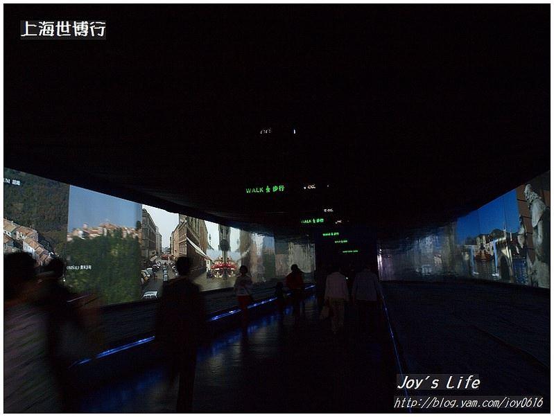 【上海】世博─克羅地亞館 - nurseilife.cc