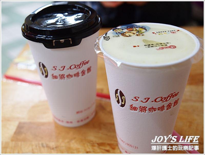 【泰山公有市場】菜市場內的咖啡店 細將咖啡 - nurseilife.cc