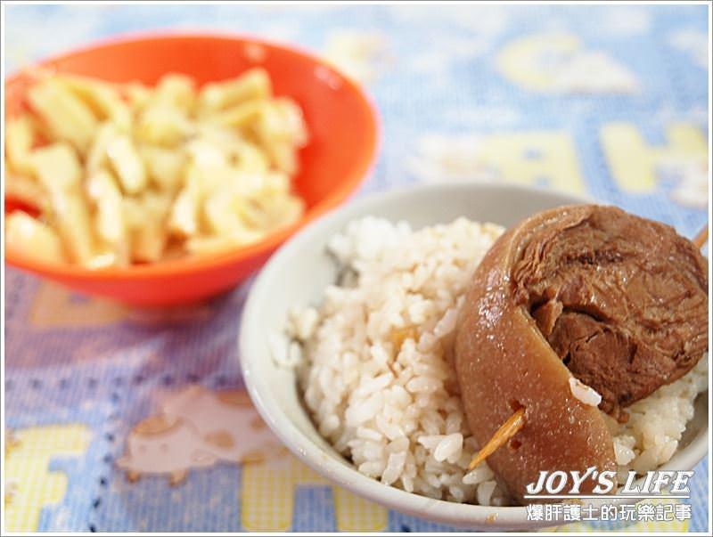 【彰化】彰化人的宵夜還是爌肉飯阿~~東興爌肉飯。 - nurseilife.cc