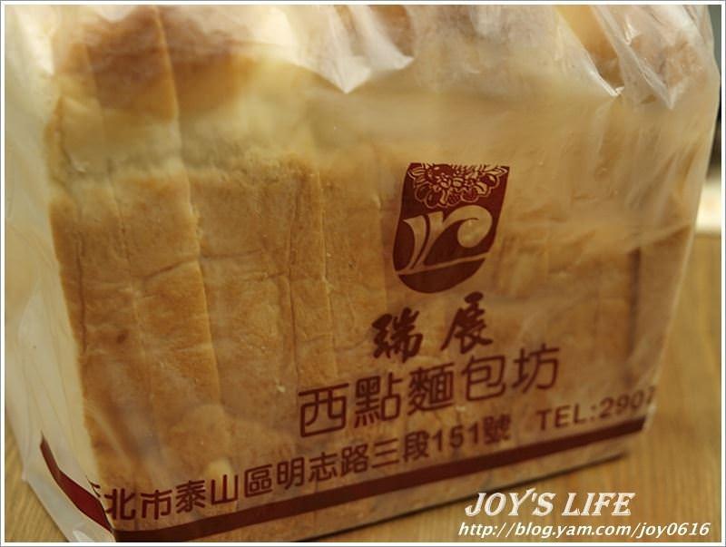 【泰山】全泰山最好吃的雞蛋吐司 - nurseilife.cc