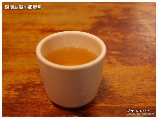 【台北中正】盛園絲瓜小籠湯包 - nurseilife.cc