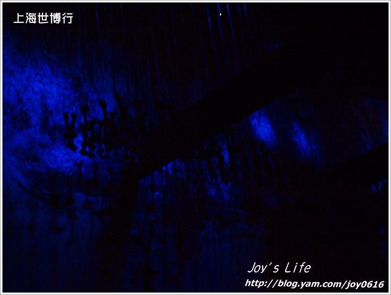 【上海】世博─西班牙館 - nurseilife.cc