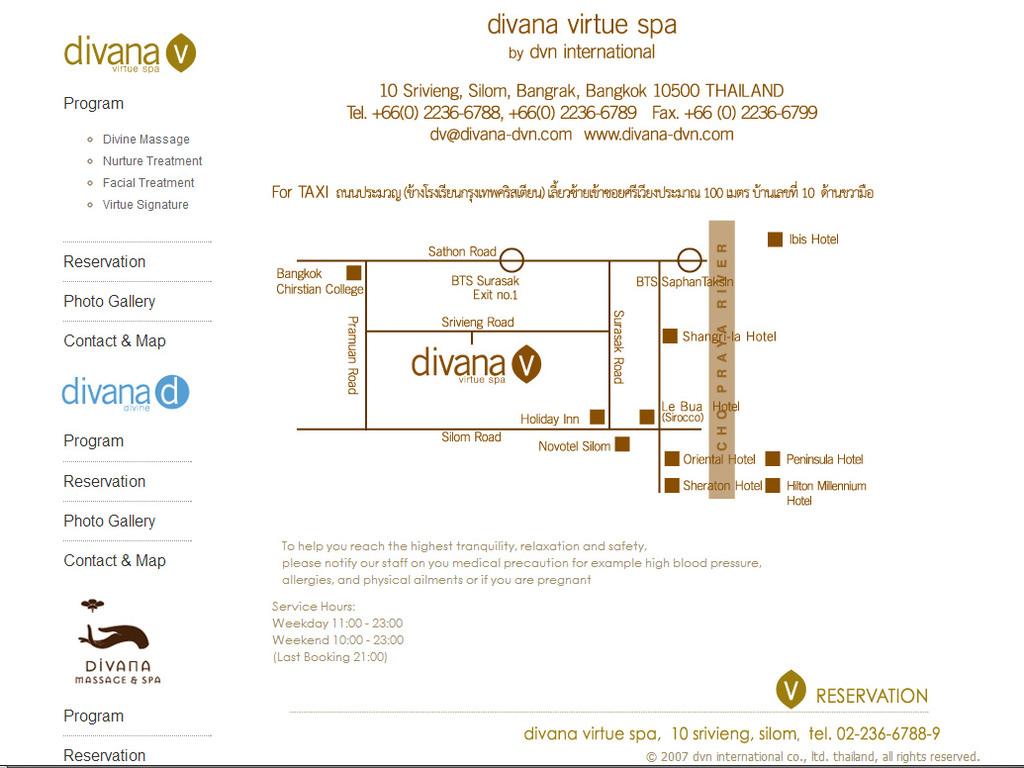 【曼谷按摩推薦】超夢幻貴氣的Divana Virtue Spa 精油舒壓按摩 - nurseilife.cc