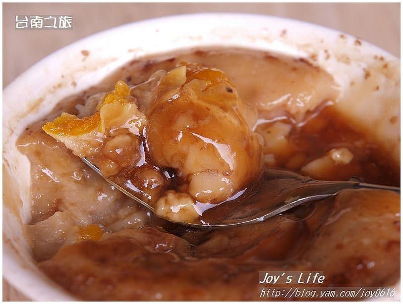 【台南中西】小南碗粿 - nurseilife.cc