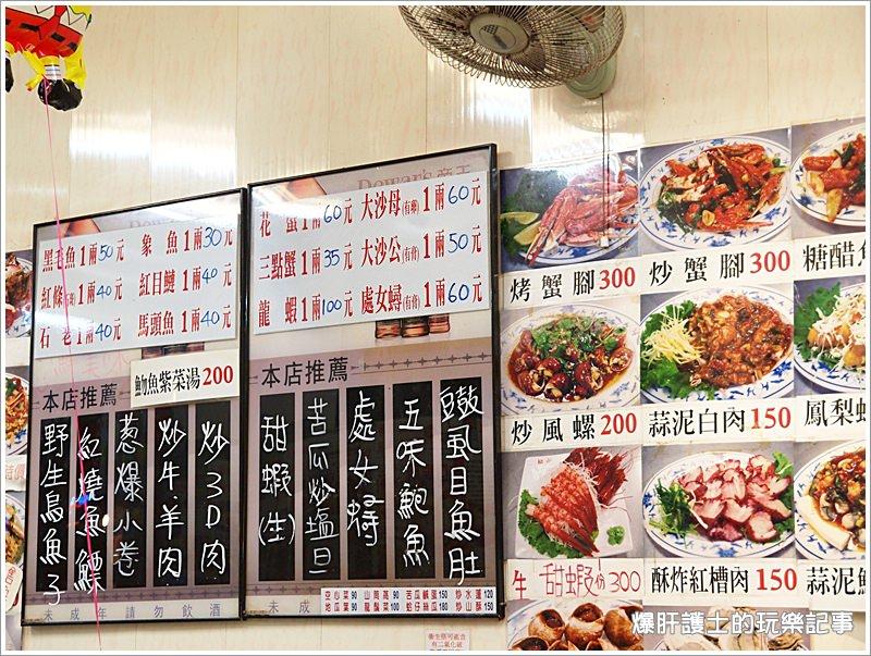 【基隆美食】如果只能吃一家海產店,那就跟波登吃同一家吧! 廟口夜市松山活海鮮 - nurseilife.cc