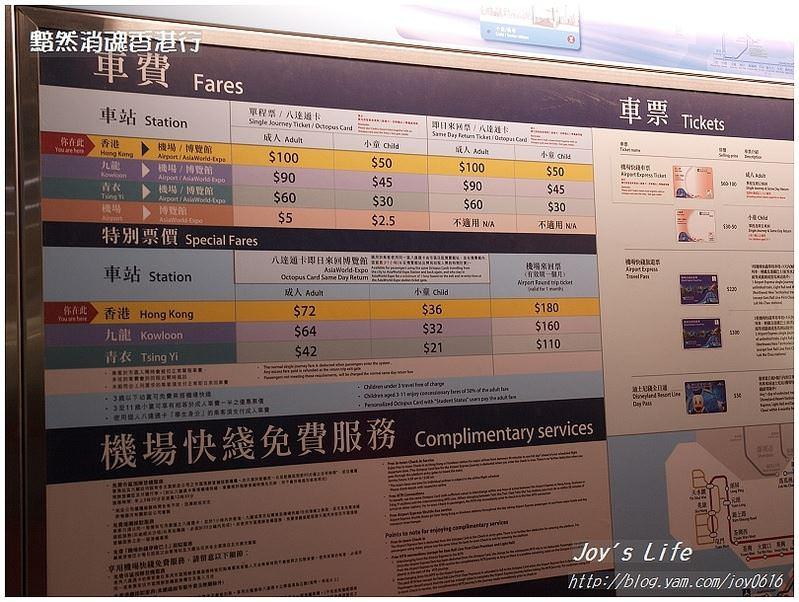 【香港中環】利苑酒家│錯過就太可惜了~~ - nurseilife.cc